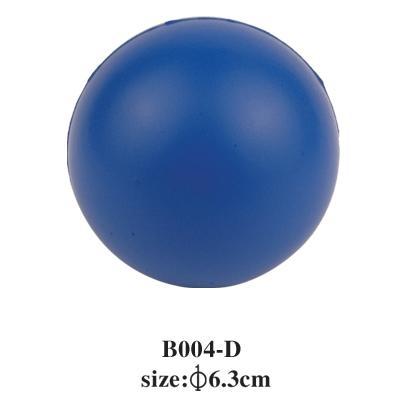 promotional cheap stress ball 4