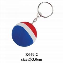 cheap custom pu keychain