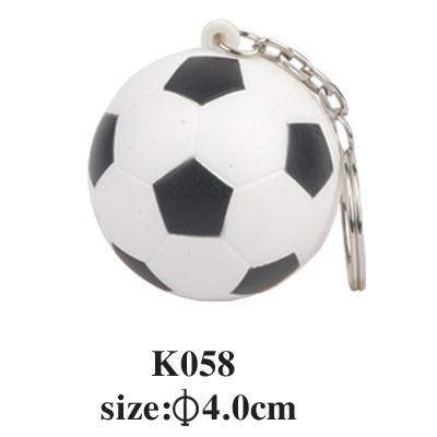 cheap custom pu keychain 5
