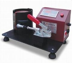 Cup Heat Transfer Printing Machine