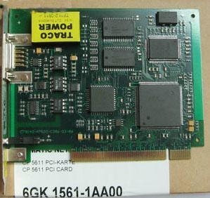 SIAMATC S7-300 PLC IO MODULE 1