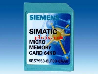 SIAMATC SITOP POWER 3