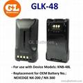 Two-way Radio Battery Packs with 2500mAh for KENWOO NEXEDGE NX-200/NX-300 Series