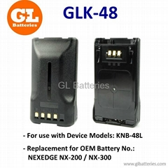 Two-way Radio Battery Packs with 2500mAh for KENWOO NEXEDGE NX-200/NX-300 Series