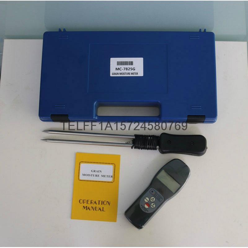 MC-7825G grain moisture meter  2
