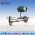 Thermal mass air flow meter 1