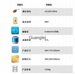广磊家用超声波加湿器GL-2166