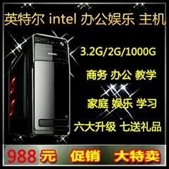 广州游戏台式主机电脑批发