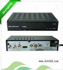 MSD7802 Multi-lingual DVB-T2 terrestrial receiver