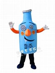 燒瓶卡通人偶服裝