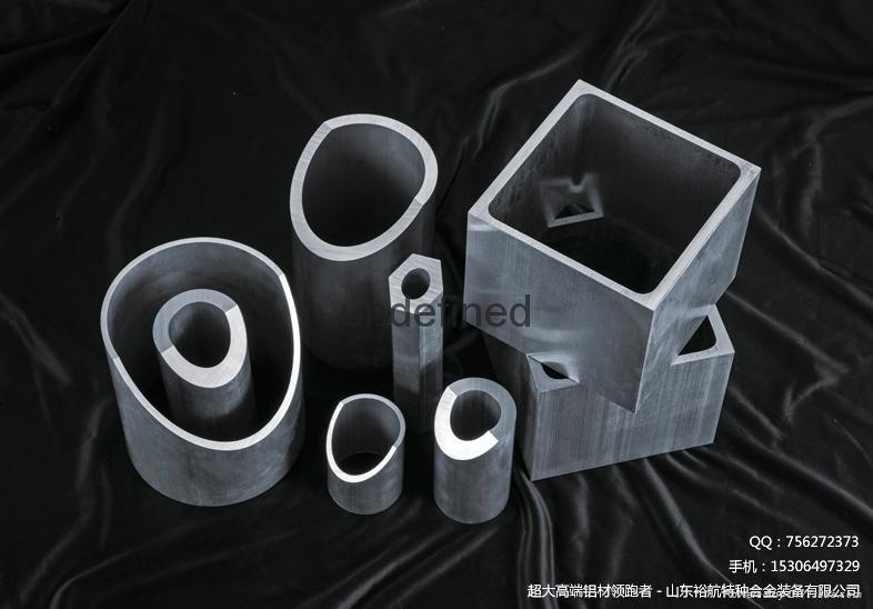铝型材 2