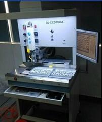 DJ-CCD500落地式视觉点胶机