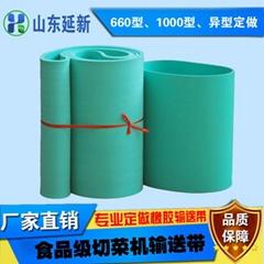Delay new type 1000 pure rubber conveyor belt cutting machine