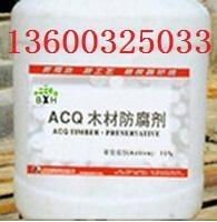 木材防腐剂