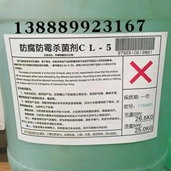 淀粉胶防腐杀菌剂