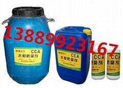 CCA-C木材防腐剂 出口型