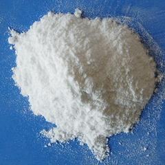 BIT-85%原粉BIT杀菌剂