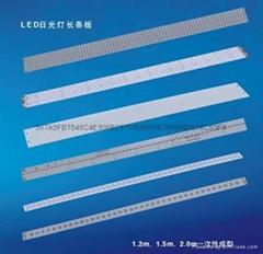 strip FR-4 LED printed circuit board of 1.5m, 1.8m