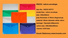 HS233 velcro ribbed envelope