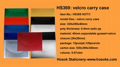 HS369 velcro carry case