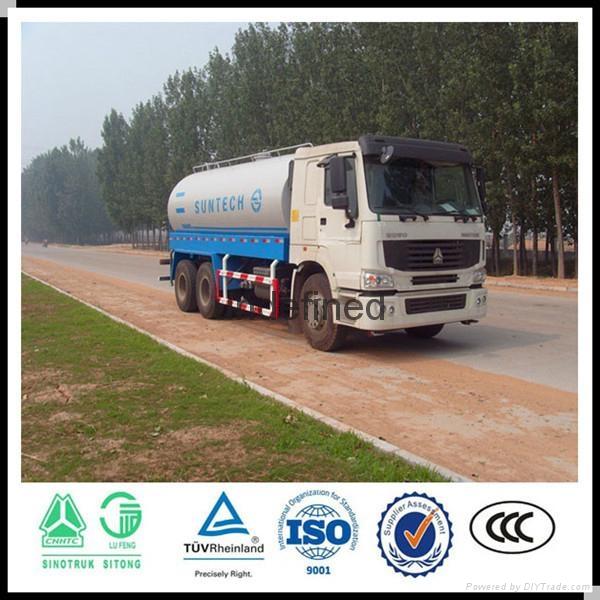 8 cubic Water tank truck   3