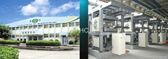 Hsing Chung Molded Pulp Co., Ltd.