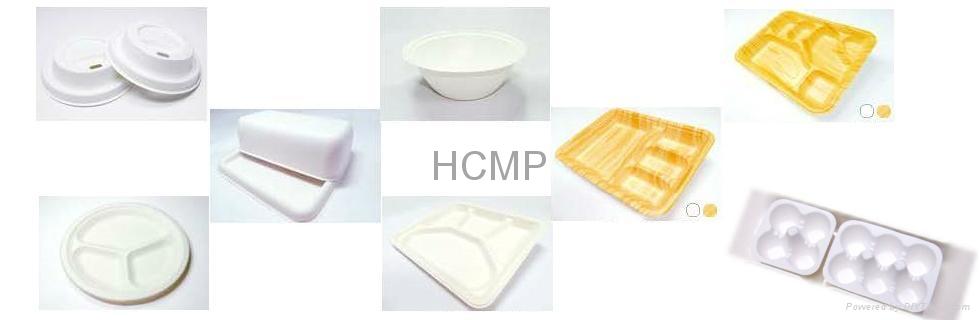 纸浆模塑产品 2