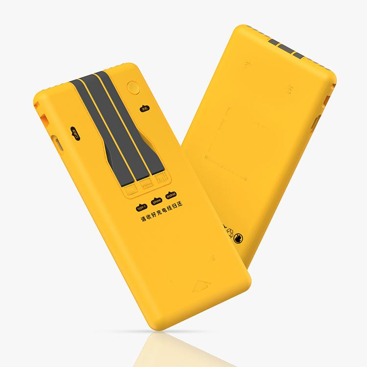 shared power bank with 10.1inches screen 5