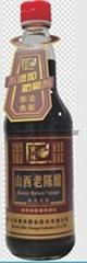 Zilin Brand Shanxi Mature Vinegar,Shanxi Aged Vinegar