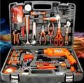 AK metal toolbox suits Maintenance