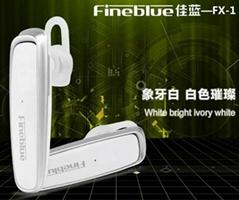 Very Smart Cute Bluetooth Wireless Headset Ivory White