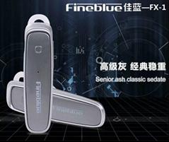 Very Smart Cute Bluetooth Wireless Headset Grey