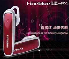 Very Smart Cute Bluetooth Wireless Headset Prelino Rosa
