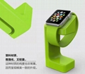 Apple Watch Cute Statation Watch Frames iWatch Shelf 3