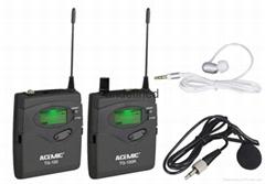 爱尚达无线导游系统TG-100