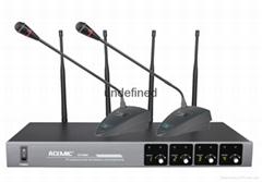 爱尚达UHF无线会议麦克风EU-8404