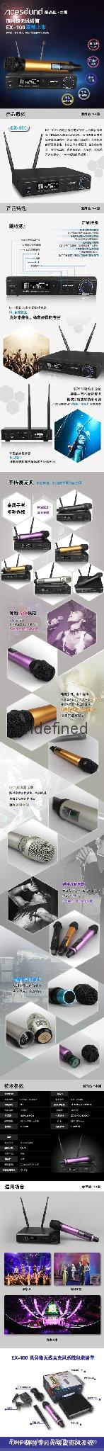 ACEMICUHF Wireless Microphone  EX-100 4