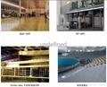 聚脲弹性体涂料防腐防水工程 5