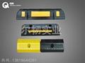 黃黑車輪定位器