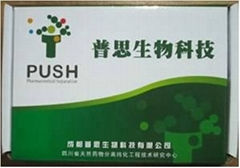 High Purity Phytochemical  Traditional Chinese Medicine Reference Standard
