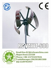 Retail 300w 600w 1kw 2kw 3kw 5kw 10kw 20kw Vertical Wind Turbine Generator