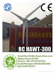 Richuan HAWT wind generator 300w /24v electric generator spare parts