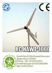 Richuan 1000w Horizontal Axis Wind Turbine High Efficiency Wind Energy Power For