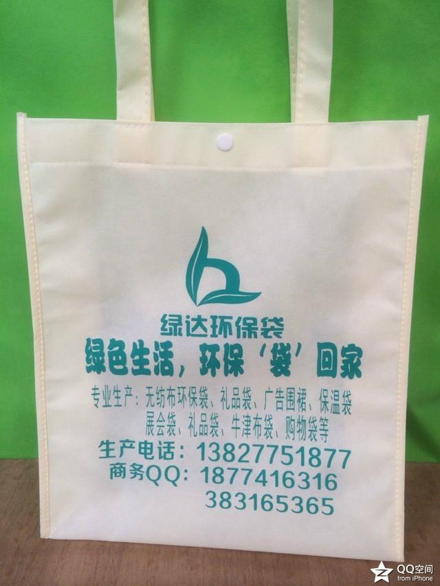 惠州環保袋 惠州無紡布袋定製廠家 4