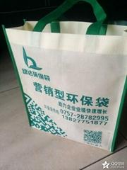 南海环保袋定制 南海无纺布袋厂家