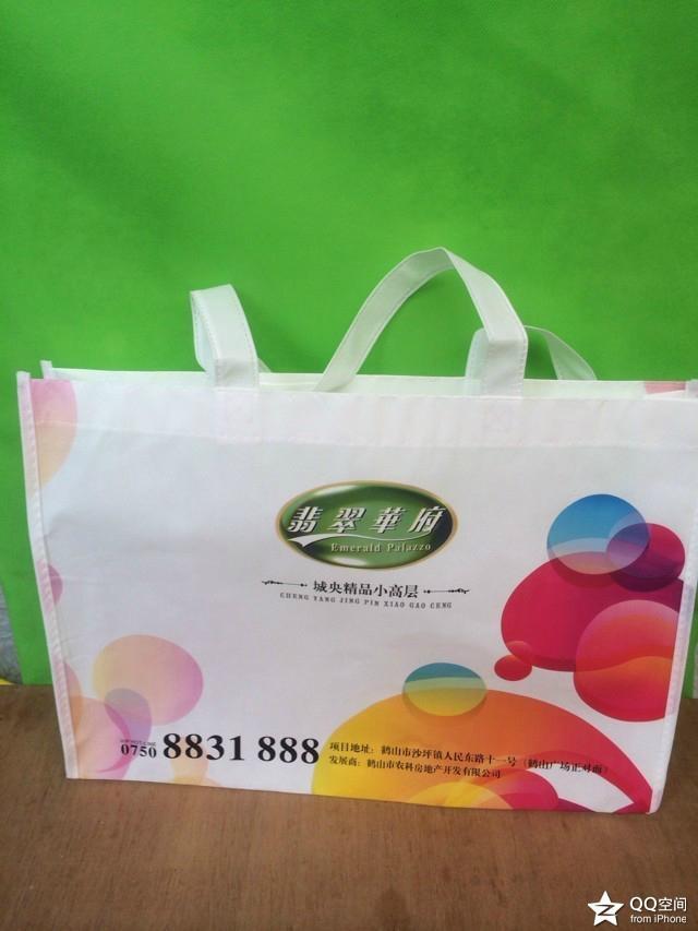 草莓袋 3