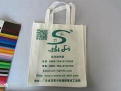 东莞无纺布袋厂家东莞无纺布袋定制 东莞环保袋生产厂家