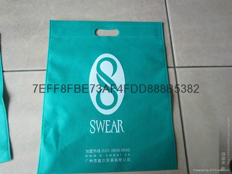 廣州環保袋廠家 廣州無紡布袋定製無紡布袋生產廠家 1