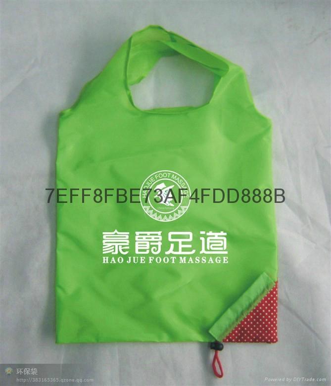草莓袋 1