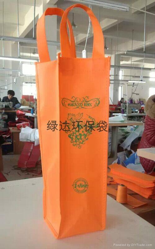 佛山無紡布袋廠家 環保袋定製無紡布袋生產廠家 1